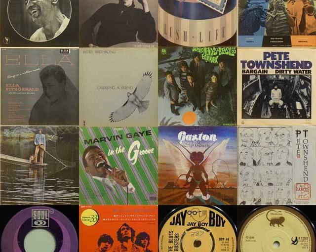 3月18日(日)ロック、ヴォーカル、ジャズ等、新入荷15枚アップしました。